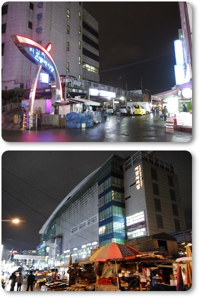 "You will be able to see ""자갈치시장"" in a few places like in above photo"