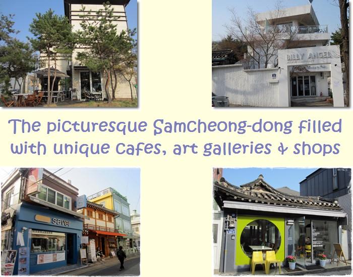 Samcheong-dong 1