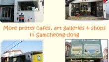 samcheong-dong-cafes