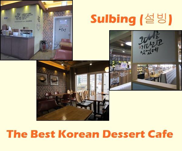 Sulbing Busan 1