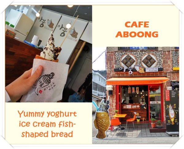 Suwon Gongbang Street 2