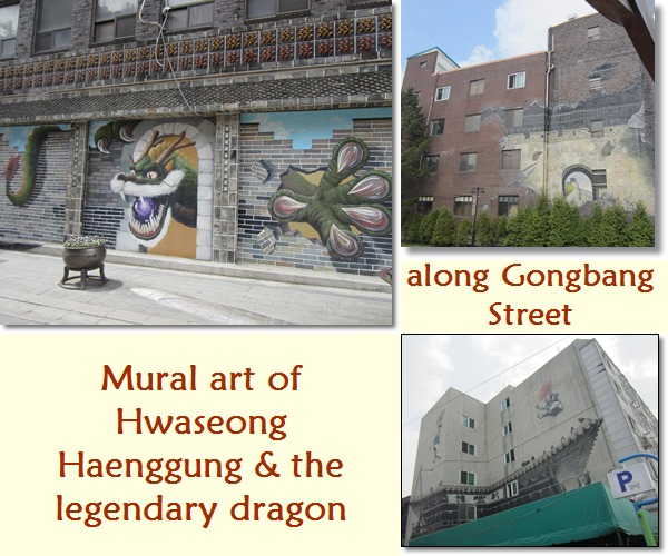 Suwon Gongbang Street 3
