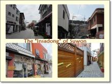gongbang-street
