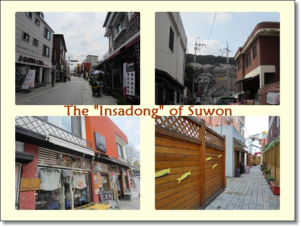 Suwon Gongbang Street 4