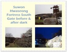 suwon-hwaseong-fortress