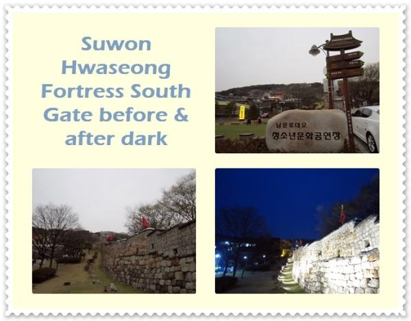 Suwon Hwaseong Fortress 1