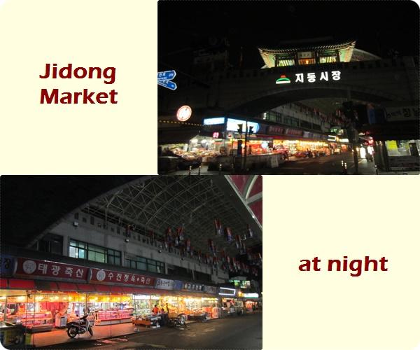 Suwon Jidong Market