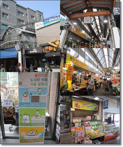 Tongin Market & its food stores