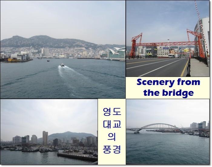 Yeongdo Bridge 2