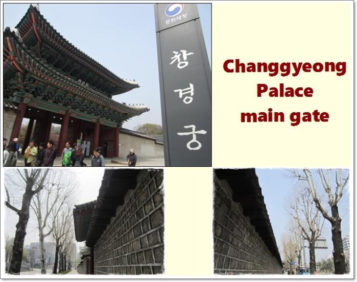 Changgyeonggung 1