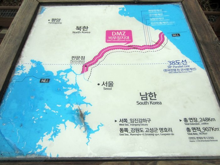 A map of where the DMZ zone lies