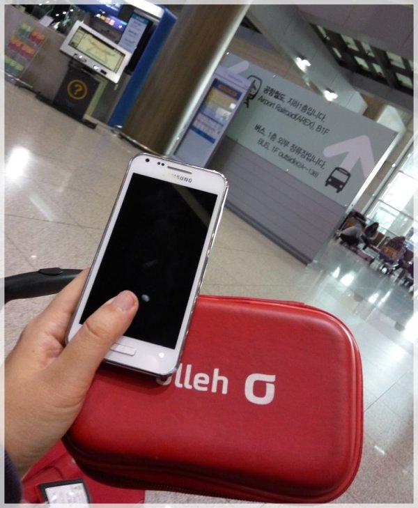 The KT Olleh rental Samsung Galaxy R phone + casing