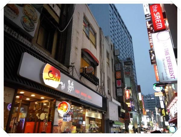The famous Yoogane (유가네) chicken galbi restaurant