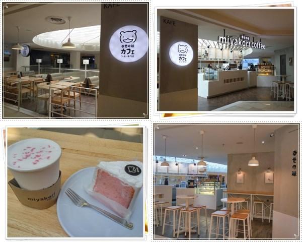 A brightly lit Miyakori Coffee cafe with the cute bear as its logo