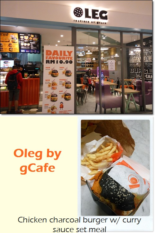 Oleg by gCafe