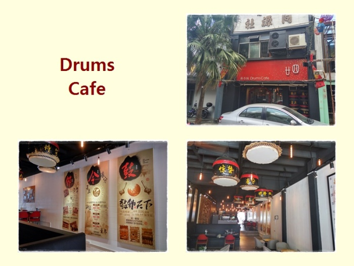 drums-cafe-decor