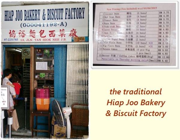 hiap-joo-bakery