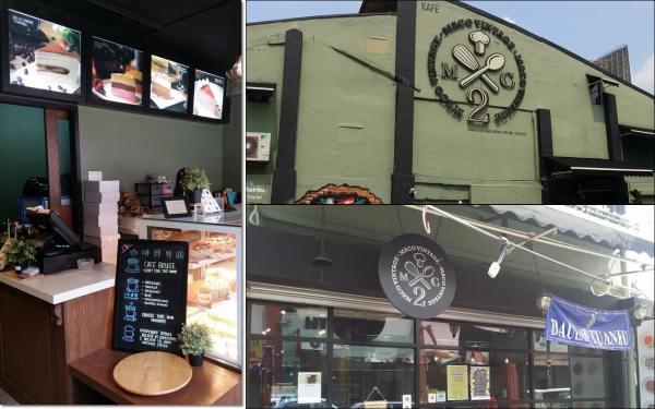 Maco Vintage cafe
