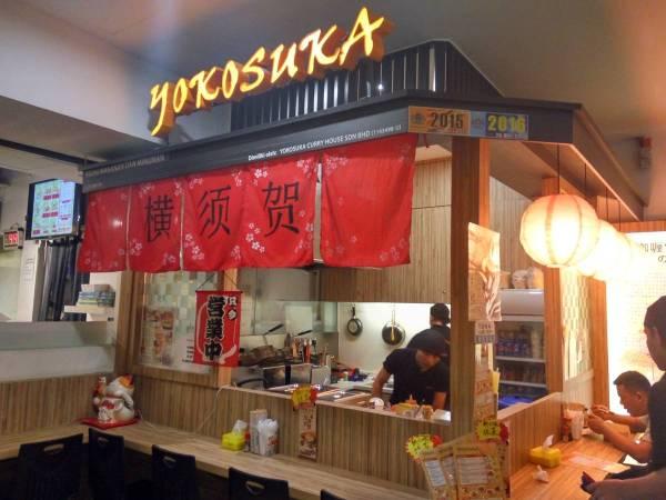 The tiny shopfront of Yokosuka Curry House