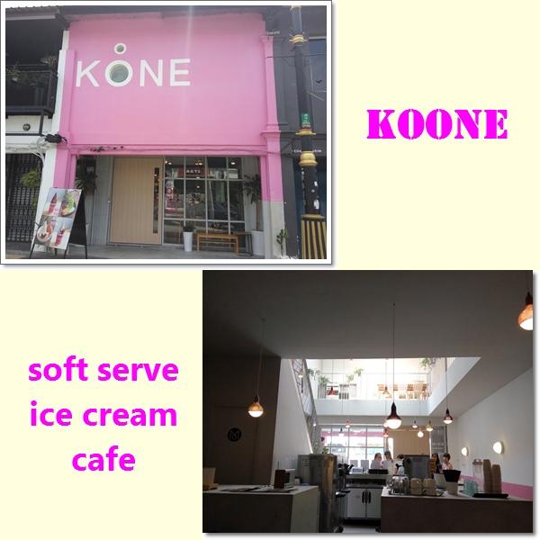 koone-softserve-shop