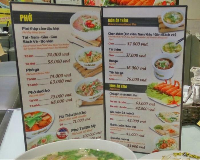 Pho Ong Hung menu
